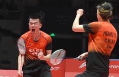 印尼大師賽決賽對陣出爐