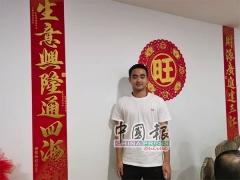 宋浚洋:目标参加20站比赛,跻身世界前32名