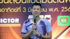 波萨那出任泰国男单教练 曾击败巅峰期林李