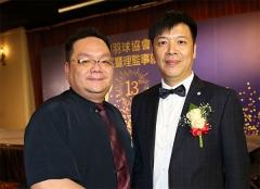 爆武汉亚锦赛或在越南举行!2月14日开会确定