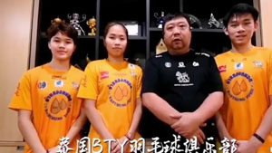 中泰一家亲 因达农与教练师弟为武汉加油!