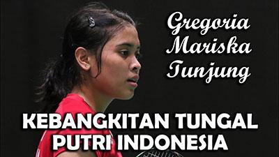 瑪莉絲卡VS阿爾博 2020亞洲團體錦標賽 女團小組賽視頻
