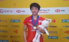 安洗瑩獲大韓體育獎 奧運被寄予厚望期待奪牌