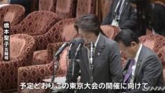 東京奧運或被取消?日本回應:非國際奧委會主張