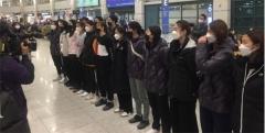 韩国主教练爆料:听说3名全英观众确诊  队员士气低落