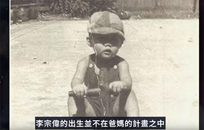 底层穷小子心酸奋斗史,李宗伟职业生涯纪录片(上)