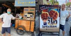 5个月没奖金收入 泰国男双名将卖起了面包...