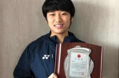 安洗莹再获韩国大奖 感言给我准备奥运强大动力