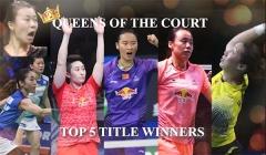 世界羽联评史上5大女双选手 于洋以41冠摘得榜首