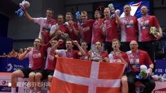 为何丹麦能成为欧洲唯一的羽球强国?