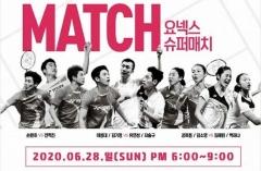 韩国队最强对抗赛 李龙大/金基正 2-1催率圭/柳延星