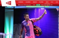 世界羽联:没有林丹没赢过的大赛 没有林丹征服不了的对手