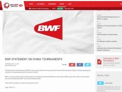 大马羽协:中国不举办国际比赛 羽联新闻太滑稽