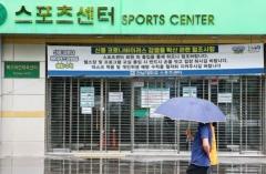 韩国某大学羽球比赛爆发集体感染事件 至少8人确诊