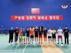 东京奥运羽毛球赛程出炉!8月2日男单决赛