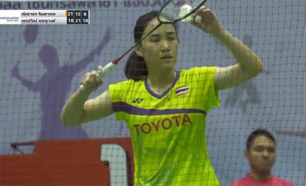 磋楚沃VS金达汶 2020泰国全国锦标赛 女单半决赛视频