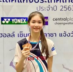 13岁美少女夺泰国全国季军!网友:她将超越辛德胡的成就