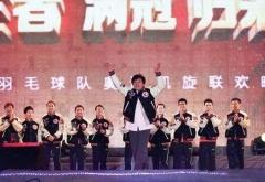 【历史上的今天】国羽奥运夺五金 庆功领870万元奖金