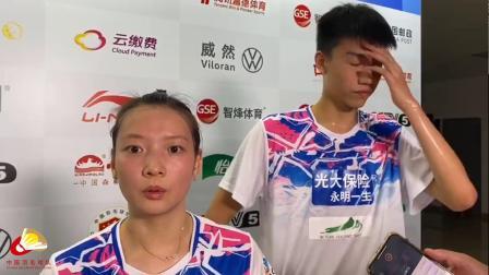 黄雅琼:不同搭档打法不同,根据搭档选择战术