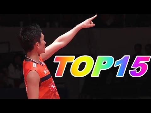 日本球迷做的桃田15佳球!把顶尖选手挨个虐了一遍!