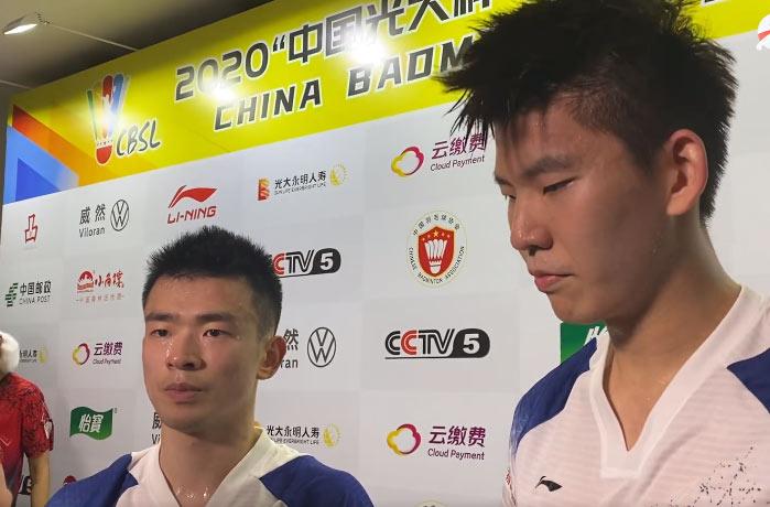 郑思维/刘雨辰谈输球:对手防守很强 自己节奏有点乱
