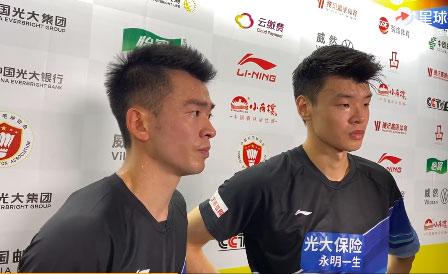 郑思维/王懿律:速度是赢球的关键