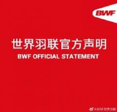 世界羽联官宣:汤尤杯第3次延期 丹麦赛按时举行