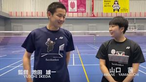 山口茜对阵男教练不让分的那种,过程很精彩结果不意外!