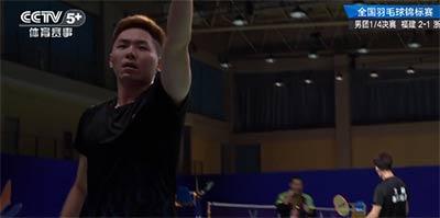 王昶/周昊东VS刘成/黄凯祥 2020全国锦标赛 男团1/4决赛视频