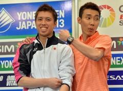 前日本一哥田儿贤一被解除禁赛!有望重返国际赛场