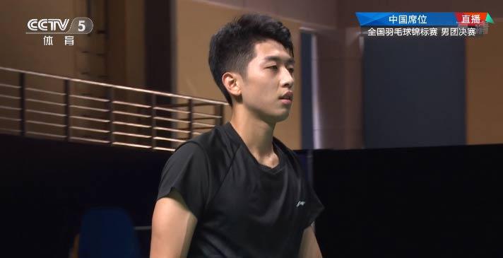 刘亮VS林贵埔 2020全国锦标赛 男团决赛视频