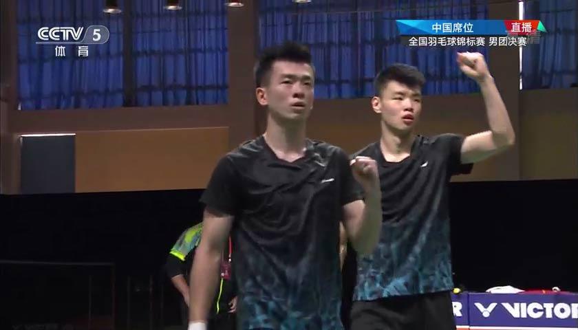郑思维/王懿律VS黄嘉威/周志宏 2020全国锦标赛 男团决赛视频