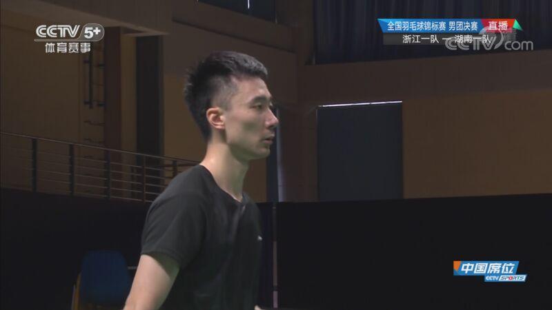 王正行VS黄宇翔 2020全国锦标赛 男团决赛视频