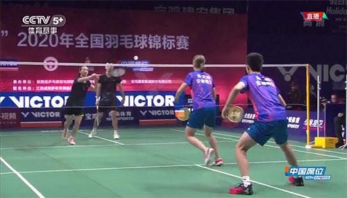 郑思维/黄雅琼VS刘毅/朱文曦 2020全国锦标赛 混双小组赛视频