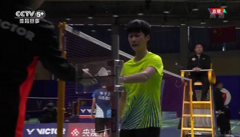 陈雨菲VS李子艺 2020全国锦标赛 女单小组赛视频
