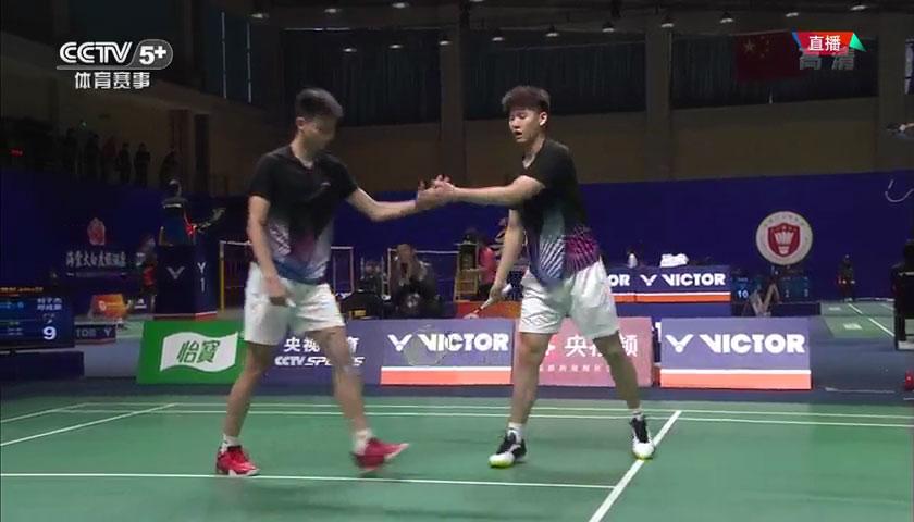 刘雨辰/冯彦哲VS刘子杰/邓成豪 2020全国锦标赛 男双小组赛视频