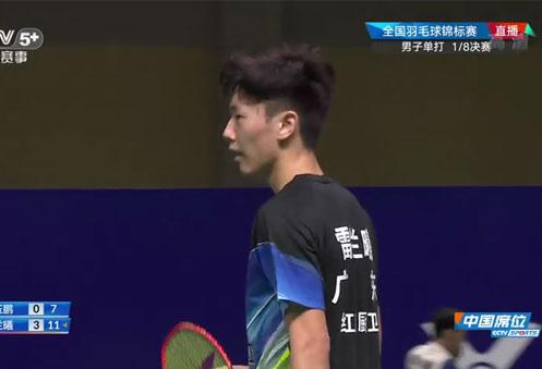 雷兰曦VS白玉鹏 2020全国锦标赛 男单1/8决赛视频