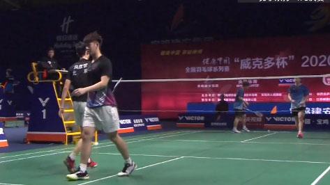 刘雨辰/冯彦哲VS郭新娃/郭昱辰 2020全国锦标赛 1/8决赛视频