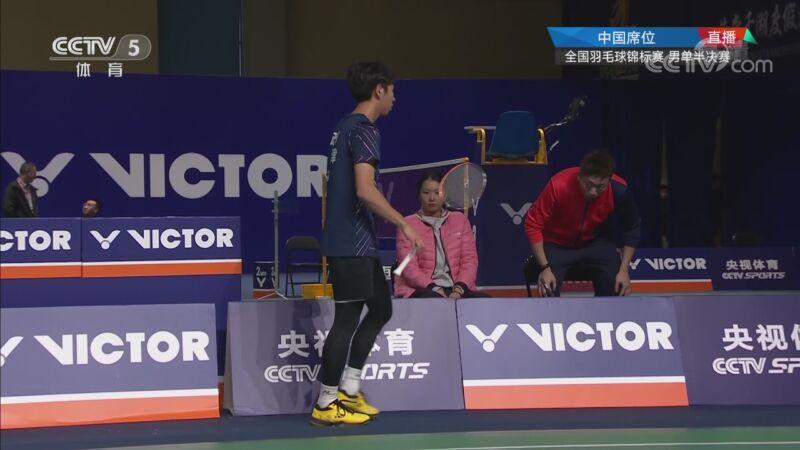 翁泓阳VS高政泽 2020全国锦标赛 男单半决赛视频