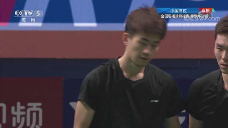 刘成/黄凯祥VS周昊东/王昶 2020全国锦标赛 男双半决赛视频