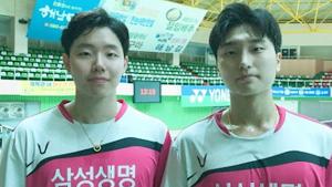 徐承宰/金元昊VS罗星升/王灿 2020韩国夏季羽毛球锦标赛 男双决赛视频