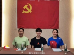 国羽海南陵水封闭训练 三位世界冠军成为预备党员