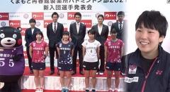 18岁日本女单盼夺得2024和2028年奥运金牌