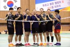 """韩国队公开选拔国手!前世界第一也要""""竞争上岗"""""""