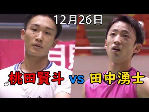 桃田贤斗2-0横扫日本全国大学生冠军集锦!