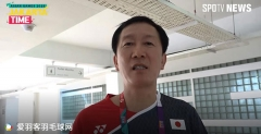 朴柱奉:先考虑东京奥运拿奖牌!再谈巴黎奥运目标