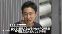日媒:若日本奥运未夺金 桃田将是罪人