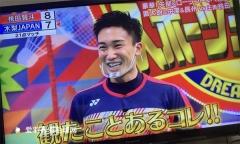 日媒狠批桃田:你不如去当娱乐明星!