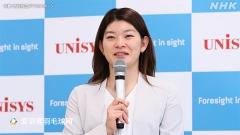 培养2024奥运主力  高桥礼华担任日本青年队教练