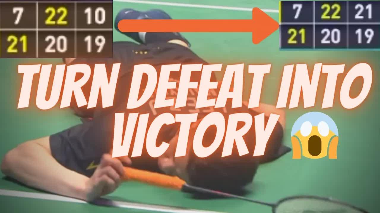 盘点4大逆转!乔纳坦11-19落后竟21-19拿下安赛龙